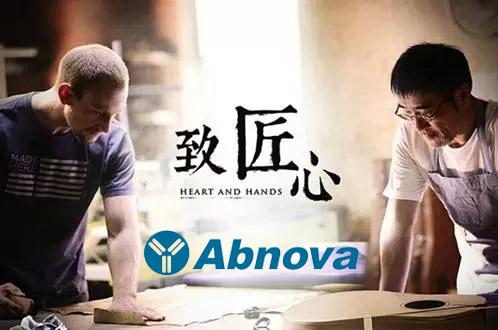 独具匠人精神的蛋白和抗体生产商—Abnova邀您体验极致工匠思维